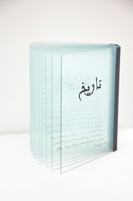 Mohssin_Harraki_Histoire_2.jpeg.677x677_q85