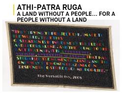 Athi-Patra Ruga